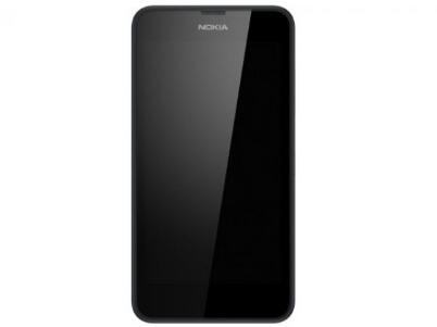 诺基亚在其网站上推出了新的手机部分