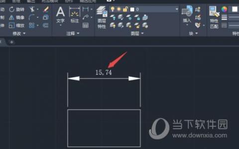 教大家AutoCAD2020如何把标注字体变大的方法