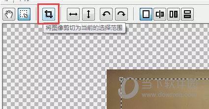 教大家PhotoZoom中如何裁剪图片的方法