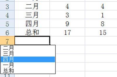 教大家Excel中Alt键的常用功能的方法