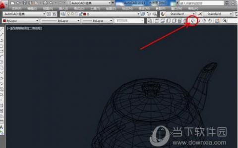 教大家AutoCAD2019怎么调出三维视图工具栏的方法