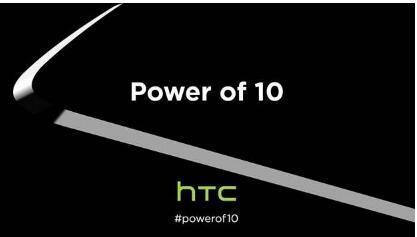 HTC 10谣言综述到目前为止我们所知道的更新