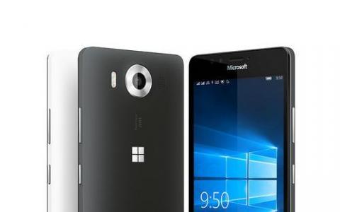 评测:诺基亚Lumia 950功能及像素内存怎么样