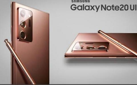 三星确认Galaxy Note 20的发布日期