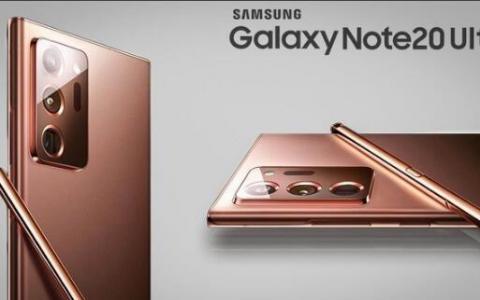 三星Galaxy S21有望放弃Snapdragon处理器