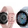 三星Galaxy Watch Active 2智能手表泄漏显示所有颜色