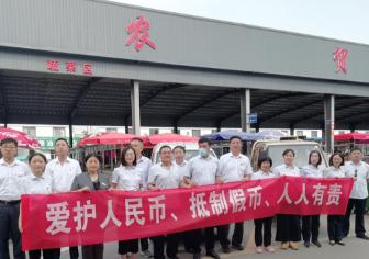 工行滨州分行积极传播更全面的金融知识