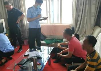 """滨城公安分局接到多位市民举报,反映""""中绿""""组织传销活动问题"""