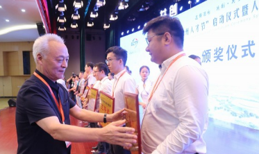 """2020年""""滨州人才节""""启动仪式在国际会展中心举行"""