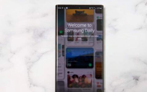 如何在三星Galaxy Note 20 Ultra上禁用Samsung Daily