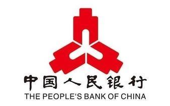 人民银行会同有关部门创设了普惠小微企业贷款延期支持工具和信用贷款支持计划