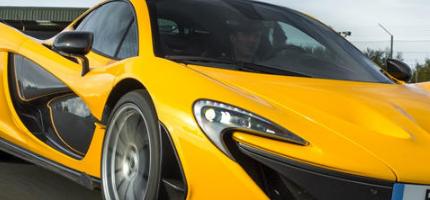 迈凯轮P1设计师遇到布加迪问题