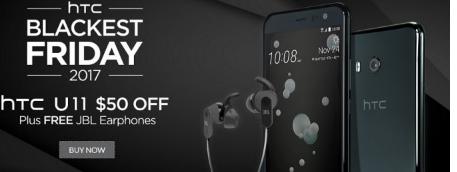 HTCBlackFriday节省的费用包括HTCU11的50优惠和免费赠品