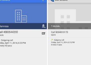 谷歌推特新Dialer应用程序的屏幕截图