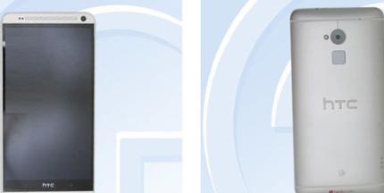 HTCOneMax将于10月15日首次亮相