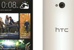 Verizon的HTCOne将于8月22日到货