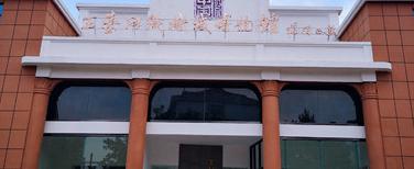 王台纺织机械博物馆在青岛西海岸新区开馆