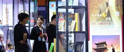 首届中国国际文化旅游博览会在济南开展