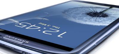 Verizon计划于12月14日更新GalaxySIII果冻豆