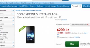 索尼XperiaV可能要到12月初才能上市