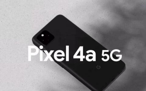 Verizon的谷歌Pixel 4a 5G将贵100美元 因为拥有5G UW