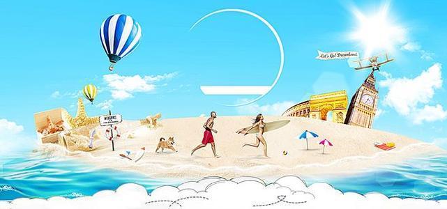 文旅市场加速恢复济南集中发放1000万元文化旅游惠民消费券