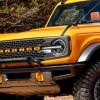 新款2021年福特Bronco的TrailSights