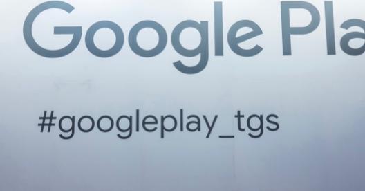 Google将使第三方应用商店更易于在Android上安装