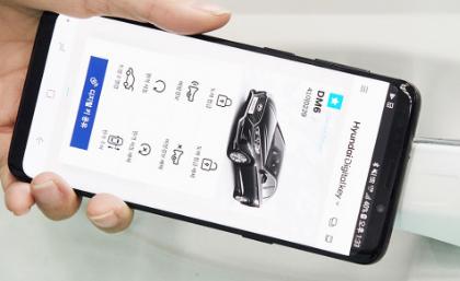 现代汽车希望将您的智能手机变成汽车钥匙