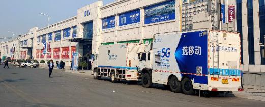 滨州移动使用了5GVR技术