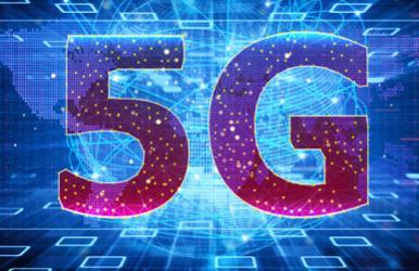 T-Mobile宣布在6个城市推出5G我们有地图