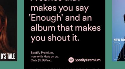 SpotifyPremium现在包括免费的Hulu订阅