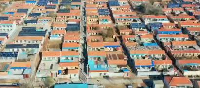 国网滨州供电公司对全172户人家实施煤改电工程