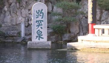 济南趵突泉的水位呈持续增长态势
