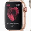 Apple Watch ECG功能将于12月15日在台湾上线