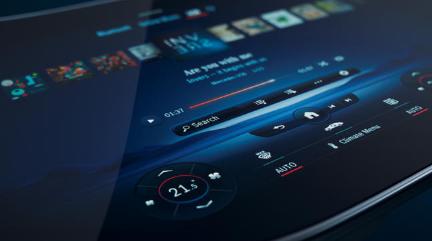 梅赛德斯奔驰展示了巨大的56英寸超屏幕