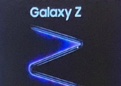 三星GALAXYZFLIP促销海报泄露关键规格在预期正式发布之前浮出水面