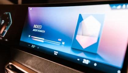 下一代宝马iDrive将于本周发布