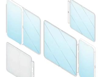 LG的新专利揭示了具有柔性显示屏的智能手机保护套