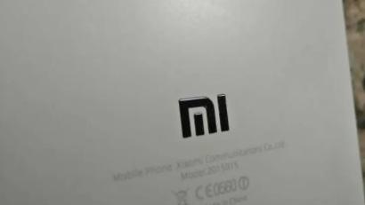 小米的新专利暗示了三摄像头和四摄像头智能手机的设计