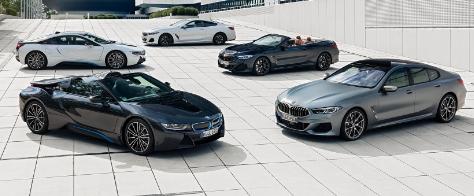 宝马将在专注于电动汽车的同时简化车辆组合