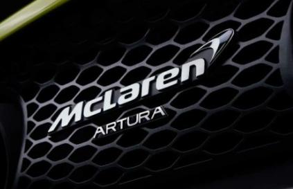 迈凯轮Artura混合动力超级跑车将于2月16日揭幕