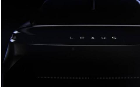 雷克萨斯取笑新的电动概念车