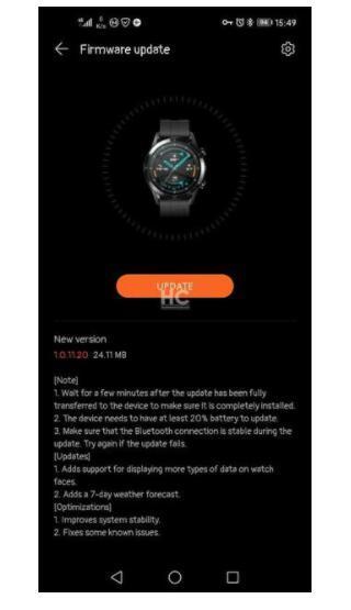华为Watch GT 2收到固件1.0.11.20