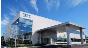三菱化学欧洲公司成为杜塞尔多夫TRIGON工厂的第一位租户