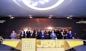 EJF资本推出第二个机会区投资基金