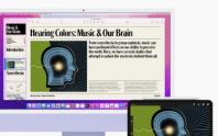 苹果发布macOSMonterey与Mac的通用控制快捷方式和AirPlay