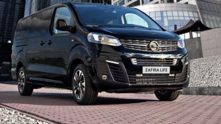OpelZafiraLife和Vivaro在俄罗斯获得四轮驱动