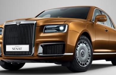 高级轿车AurusSenat已在俄罗斯量产近期将上市销售