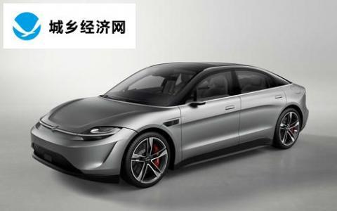 索尼电动车真的要来了 索尼VisionS会不会进入中国市场